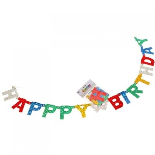 Alpen Banner Jointed Happy Birthday